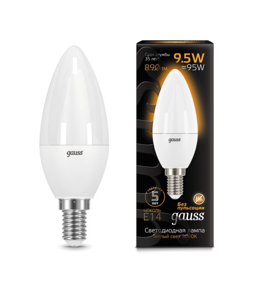 Лампа Gauss LED 103101110 Candle E14 9.5W 2700К